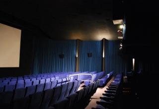 Cinema Mt Isa Blue